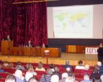 Доповіді учасників конференції