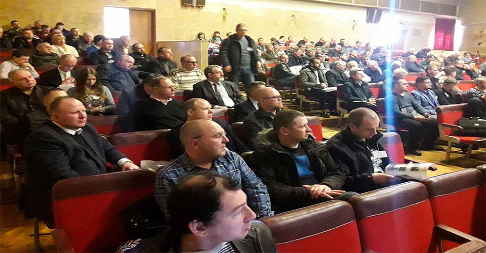 Перша Міжнародна науково-технічна конференція «Застосування нових матеріалів і технологій захисту, гідроізоляції, укріплення конструкцій об'єктів спеціального призначення підвищеної надійності»