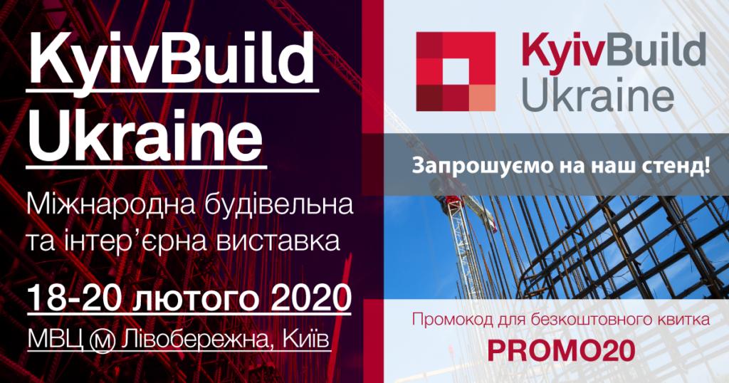 KyivBuild