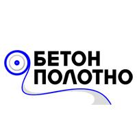 Бетон Полотно